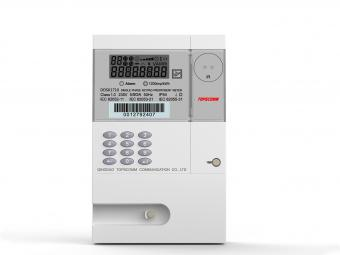 Single Phase STS Keypad Prepayment Energy Meter